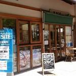 もりカフェ - 外観写真: