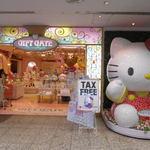 シナモロールカフェ - オリジナルステッカーがもらえるギフトゲート アドホック新宿店(新宿駅東口)