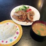 抱梅 - 生姜焼き定食(ご飯少なめ)