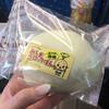 ギフトキヨスク - 料理写真:みしまコロッケパン-260円