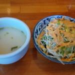 66404031 - スープとサラダ