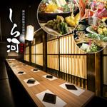 横浜海鮮個室居酒屋 しら河 - その他写真: