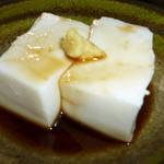 沖縄料理 がちまやー - ジーマミー豆腐