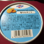 沖縄料理 がちまやー - ブルーシールアイス 塩ちんすこう