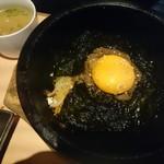 近江牛卸問屋 焼肉 激 - 石焼そぼろビビンバ