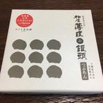 66406774 - 薄皮饅頭(つぶ)9個入