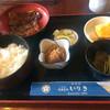いりき - 料理写真:鰻定食2500円です。 もう昼休みに入る直前の入店御免なさい。