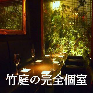 ◆恵比寿駅西口から徒歩5分◆当店のはなれをご用意しております