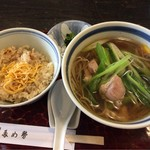 多め勢 - 料理写真:なんばんセット