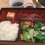 赤坂アリラン - 焼き肉定食