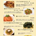 K's cafe  - 2017年5月~初夏メニュー