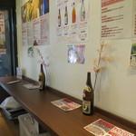 にっぽん漁港食堂 - 低いスタンドカウンター