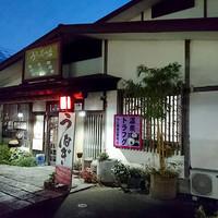 みづ乃 - 玄関入り口