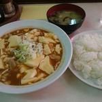 七福 - ジャンボ焼き定食