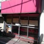 七福 - 入口の図