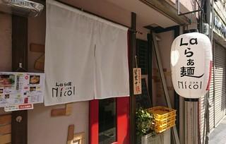 La らぁ麺 ニコル