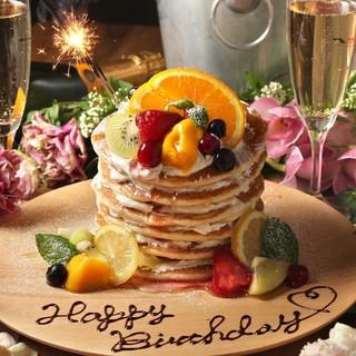 記念日にはフルーツタワーパンケーキでお祝いを♪