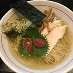 麺屋 義 - 梅塩ラーメン 880円 期間限定