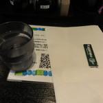 たんぽぽ - 最初にくれる紙エプロンとガム