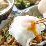 アジアンシーズン - トロ~リ卵のナシゴレン