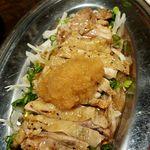 Ittaka - 若鶏もも焼き