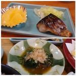 田田 - ◆鯖の塩焼き・・頂けないのでお味は不明。m(__)m 横に「グレープフルーツ」が添えられています。 ◆ほうれん草の胡麻醤油和え・・胡麻和えというには汁が多くて。でもお味は悪くないですよ。