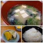 田田 - ◆ご飯はタップリ、少量にして頂くべきでした。 ◆お味噌汁もタップリ。わかめ・お豆腐入り。 ◆お漬物もタップリ。多分自家製かと