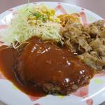 ランチハウス美味しん坊 - 料理写真: