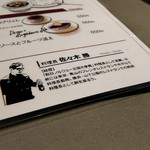 石垣牛と島料理 佐々木勝 -