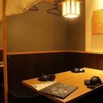 和食個室居酒屋 祇園邸 -