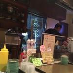 ぺりーのいくら丼 - カウンターから〜(´∀.`)/