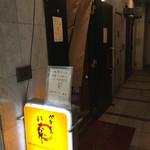 ぺりーのいくら丼 - 〜(*・.ω・)ノ