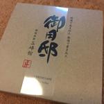 チーズガーデン 那須本店 - 箱(^∇^)