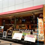 森のカフェひがしむきガーデンズ  -