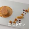 レストラン ラ フィネス - 料理写真:『フォアグラの冷製 オックステールのトリプルコンソメ風味』