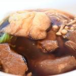 韻彩 - 肉骨茶ランチ(並)