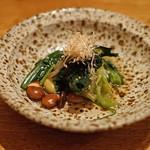 高太郎 - お通し 静岡馬場農園有機春野菜と国産大豆のおひたし