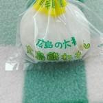 66449896 - レモン大福