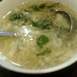 6645944 - 玉子スープ
