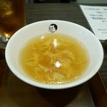 ブーニーズ - スープ