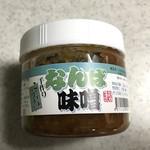 なんば味噌 864円(税込)