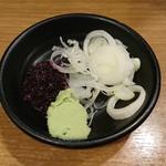 幸丼 - 出汁茶漬けの味変アイテム
