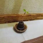 想いの木 - テーブルの植物