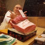 Hatsunezushi -