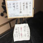 和食処 ひかり亭 - 本日ランチ