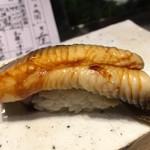第三春美鮨 - 穴子 150g 筒漁 活〆 千葉県富津