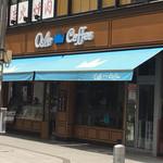 オスロ コーヒー - 外観②