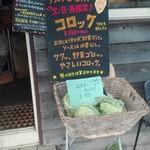 サスケストア 鎌倉 -