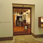 サルタヒコ - 店は「北九州文学サロン」の2Fにあります。