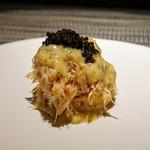 エクアトゥール - 活毛蟹のエフィロッシとブリオッシュ、ベルネーズソース